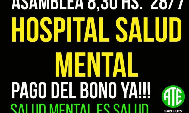 ATE San Luis Sigue luchando para que el Bono Salud sea para todos y todas