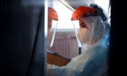 Advierten posible colapso hospitalario en Santiago de Chile