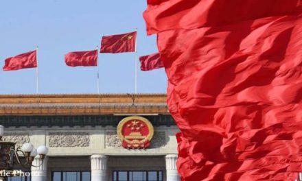 Principal órgano asesor político de China se reunirá en mayo