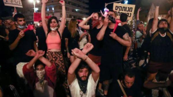 Protestan en Israel por corrupción y mala gestión ante pandemia